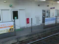 我孫子道停留場。 恵美須町方面に向かうなら、ここで乗り換えることになるようですが。  上の画像で写っていた踏切を境に、上の画像では1番ホーム・4番ホーム、そしてこちら側は3番ホームとなっております。(2番ホームは撮れていません)  そして、この停留場から、それまでの堺市内から、大阪市内に入ったのでした。