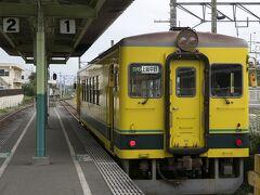 突然、13:52、終点の大原駅に到着。