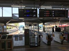 2時間ちょっとで賢島到着。 本日の宿は志摩観光ホテル。 ホテルは駅からすぐです、シャトルバスもあるようです。 ザ・ベイスイートは送迎あり、アルフォードでのお迎えでした。