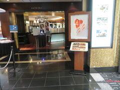 目指すレストランはSATSUKI。 ここでも再度入り口で消毒&検温。