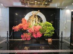 入り口で消毒と検温を済ませて中に入ると素敵なお花が飾ってあります。