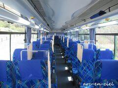 九州横断バス