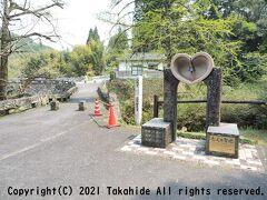 ハートが出来る石橋  二俣渡に太陽が当たるとハートに輝いて見えることから恋人の聖地に選定されています。   二俣渡:http://misato.town/spot.html?id=79 二俣渡:https://www.town.kumamoto-misato.lg.jp/q/aview/72/1056.html 恋人の聖地:https://ja.wikipedia.org/wiki/%E6%81%8B%E4%BA%BA%E3%81%AE%E8%81%96%E5%9C%B0 恋人の聖地:http://www.seichi.net