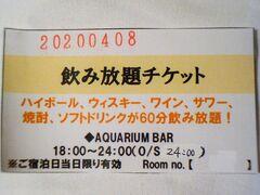 HOTEL THE GATE KUMAMOTO  60分飲み放題チケットで、発汗した水分を補給します。   HOTEL THE GATE KUMAMOTO:https://hotelthegate.com