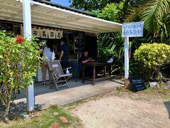 「由布島茶屋」 暑いので、アイスコーヒーを注文。 現在の気温は、27度。