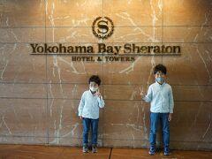 お腹一杯で動けないという甥っ子たちとは横浜でお別れ、東京へ行きます。