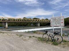 坂東橋。 群馬大橋からここまでが、特に好きな利根川CRの区間です。