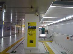 【汐留駅】 ここで ゆりかもめ線に乗り換えます。