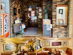 昼食場所を探して徘徊し・・・  13:38  ヤマモトコーヒー一番館(喫煙可)  通りを挟んだはす向かいに二番館(禁煙)があります。 1969年創業の老舗とのこと  HP https://yamamoto-coffee-ito.jimdofree.com/