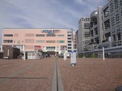 AUUA CITY
