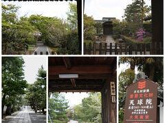 烏丸六条から妙心寺北門前まで、バスで移動。 嵐電で行くなら竜安寺駅と御室仁和寺駅の間の妙心寺駅、JRならば花園駅下車です。 こちらには46の寺院が集まり、まるで一つの寺町のように広い!