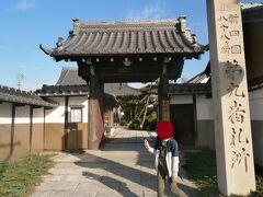 緒川駅から約1.7キロ分ほどで第9番札所の明徳寺に到着しました。山門の前に新四国霊場第九番札所と彫られた石柱があります。