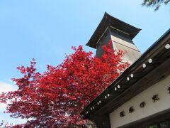 出石のシンボル、辰鼓楼。 今は春ですが、赤いもみじが映えます。