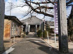 約2.0キロ進んで第10番札所の観音寺に到着しました。