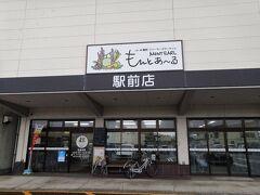 鶴岡駅前のお土産屋さん