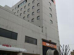 本日の 宿泊するホテル はアパホテル 駅から見えます