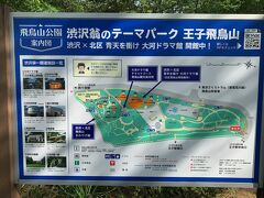 あれれ?? ここって渋沢栄一のゆかりの地?? 関連スポットには行かずじまいでした。。