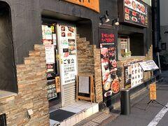 で。。王子から今日の夕食は久しぶりの焼肉明川さん(^O^) 東京都は翌日の25日から5月11日までお酒を提供出来なくなるので その前に駆け込みで。。