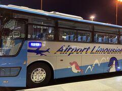 港のすぐそばにあるホテルクレメント高松からリムジンバスに乗って