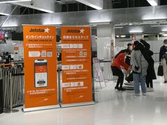 超久しぶりの成田空港の第3ターミナルです。 前日に予約したのでANA、JALは高かったので、前日でも格安運賃のジェットスターで札幌まで飛びます。 復路はお土産を意識して追加荷物代金(1,800円だったかな)を予約時に払っていたのですが行きは7キロまでに収まるだろうと思っていたのですが12キロあり空港で追加荷物代約4,000円払いました。 事前に払っておくことをお勧めします。