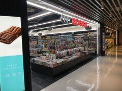 空港内のお店は殆ど閉店しているのではと思っていたのですが殆どのお店は営業していたのでビックリ! コロナに負けるな!