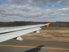 札幌到着です。