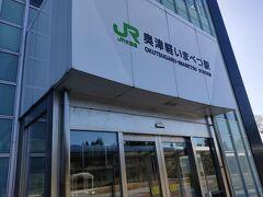 車で北上です。奥津軽いまべつ駅まで90分は見ておいた方が。 ここで自家用車を駐車場に。で、北海道新幹線に乗ります。