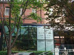 東京駅に着くも少し時間があったので三菱一号館美術館へ行き、まだ見ていなかった「テート美術館所蔵 コンスタブル展」を見ることにしました。 これが正解!!なんと明日から全館臨時休館とのこと。見逃すところでした。
