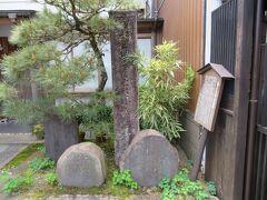 よしむらさんの横は、桂小五郎潜居跡の碑。