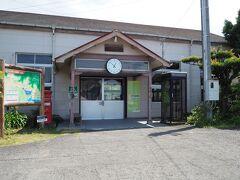 なんとなく味のある、日奈久温泉駅。 日奈久の旅は、ここからスタートだ。