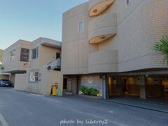 美術館を出て 翌日も長崎で仕事なので 市内のホテルにチェックインしに向かいます。  翌日の仕事先に近いので 今回は長崎市の浦上エリアにある コンチェルト長崎に泊ることにしました。  長崎駅の1つ手前 浦上駅が最寄り駅になります。 閑静な住宅街の中にある小さなホテル。 実はココ 昨年、たまたま安いお値段の時に一度泊まったのですが 価格に見合わない快適ぶりに感動して またいつか機会があれば泊まりたい!と思っていたんです。