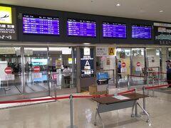 沖縄那覇空港の到着口にやってきました。