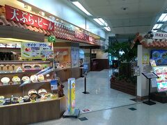 SNACK COURT by ROYAL 那覇空港店