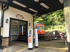 ホテルから歩いて5分ほど、箱根登山鉄道の宮ノ下駅。