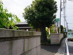 興国寺城の御城印販売場所は、野崎園(不定休)、お茶の興国園(水曜定休)、エス・キムラ(日曜定休)となっております。野崎園さんにお邪魔しました。興国寺城跡から根方街道を徒歩1~2分程度でした。