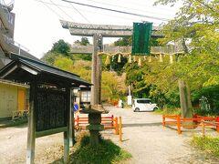 次に亀岡八幡です。亀岡八幡宮は、伊達氏始祖が福島県伊達郡梁川に鶴岡八幡宮を勧請して建立したのがはじまりで、仙台藩四代藩主伊達綱村によって現在の地に遷宮されています。