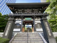 グリーンヒルズ森タワーを過ぎると 階段が特徴的なお寺が出てきて そこを少し過ぎると