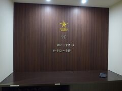 カンデオズホテルズ大津熊本空港 9階に宿泊しました フロア案内 10階にスカイスパがあり雄大な阿蘇の山並みが一望できます