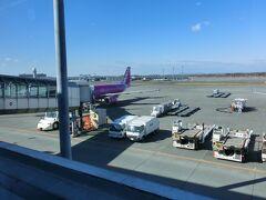 新千歳空港に到着。  続く…