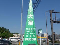 国道57号沿い阿蘇外輪山方面へのミルクロードの分岐点近くにあります 道路沿いの案内タワー