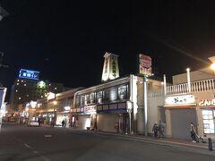 ホテルに戻り徒歩でホテル周辺を散策  相方のリクエストで今夜は海鮮です お店を探します