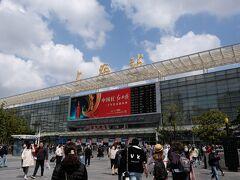今回は上海駅から出発します。