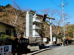 秩父御嶽神社の鳥居が見えます。 今回は秩父御嶽神社はお参りせずに進みます。 秩父御嶽神社へ行ったときの旅行記はこちら。 https://4travel.jp/travelogue/11684925