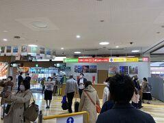 秋田空港は小さいのですぐに荷物もピックアップ。 到着エリアに出て来ました。 ここも狭い!そして人がいっぱい!