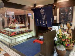 今回もお昼は地下レストラン街にある佐藤養助さんへ。 お昼時ど真ん中ですが混んでるかな…。