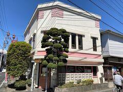 こちらは有形文化財の建物を利用した「空&閑 (くうアンドかん)」というカフェレストラン。