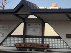阪堺電気軌道宿院駅から出発です。