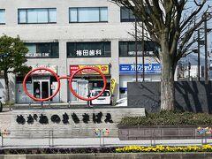 「めがねのまちさばえ」に到着。福井駅から普通列車で僅か14分、240円。