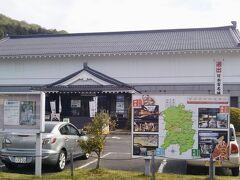 しばらく歩くと安芸高田市歴史民俗博物館の前に出た。 開館は午前09時00分。それまでまだ30分以上ある。