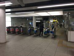 終点 中山駅で下車。